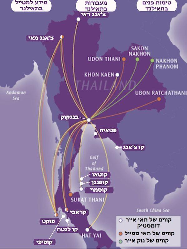 תאילנד מפה אינטראקטיבית