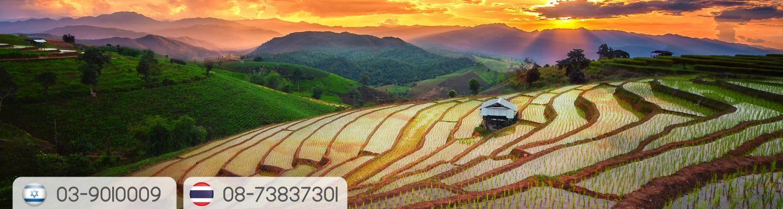 תמונה ראשית לעמודי מידע לאתר טיול לתאילנד